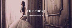 the thor トップ画面