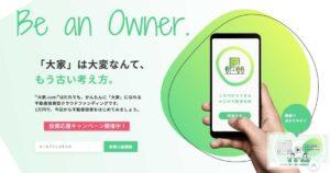 大家.com トップ画像
